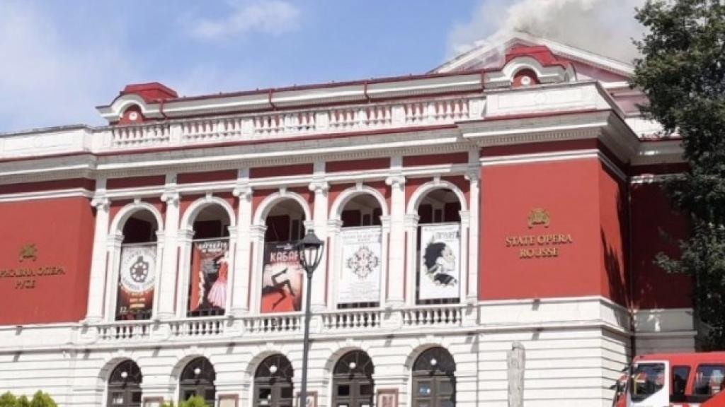 Районна прокуратура - Русе образува досъдебно производство за пожара в Операта