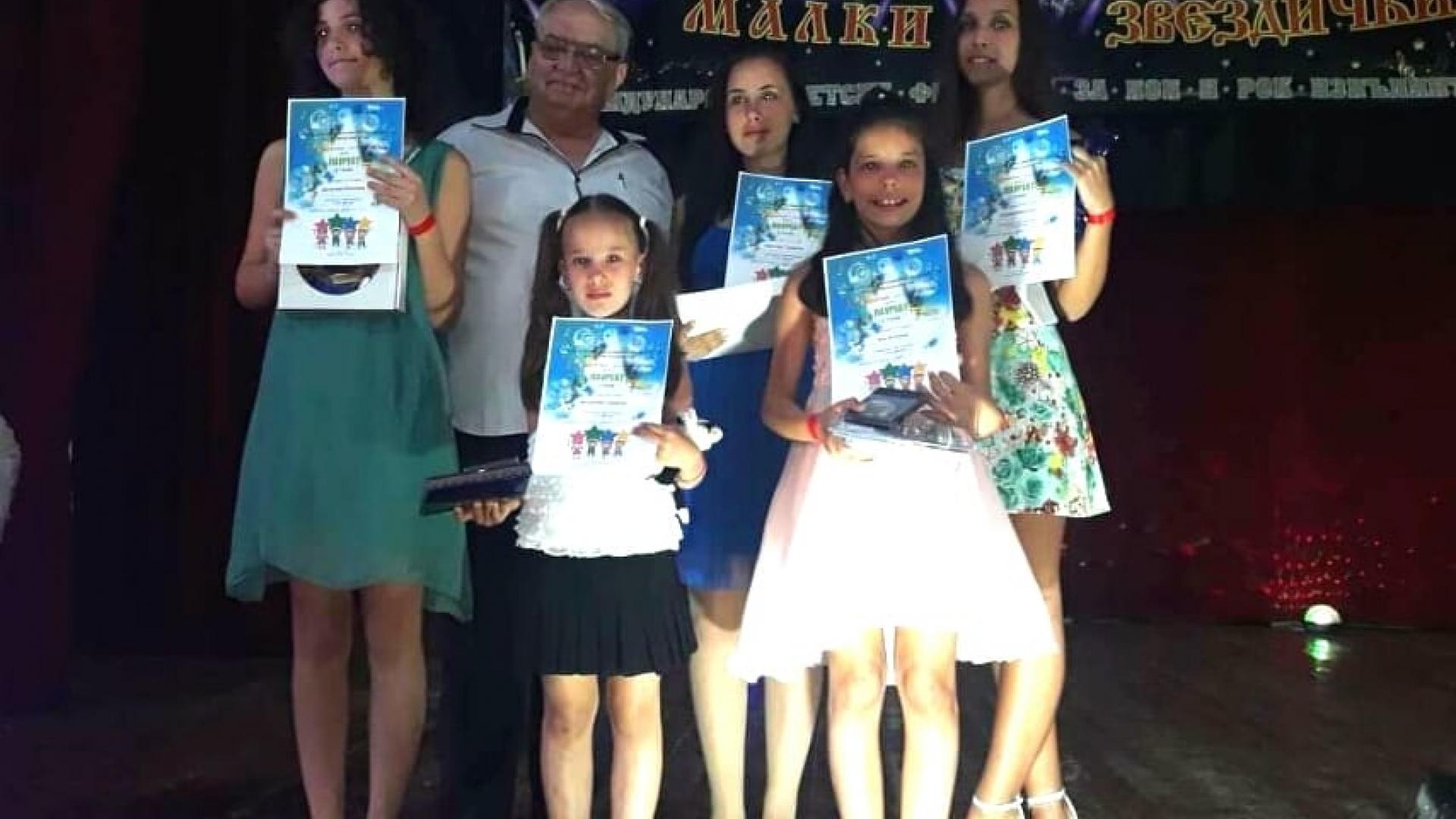 """Певци от студио """"Икономов"""" с награди от международен фестивал"""