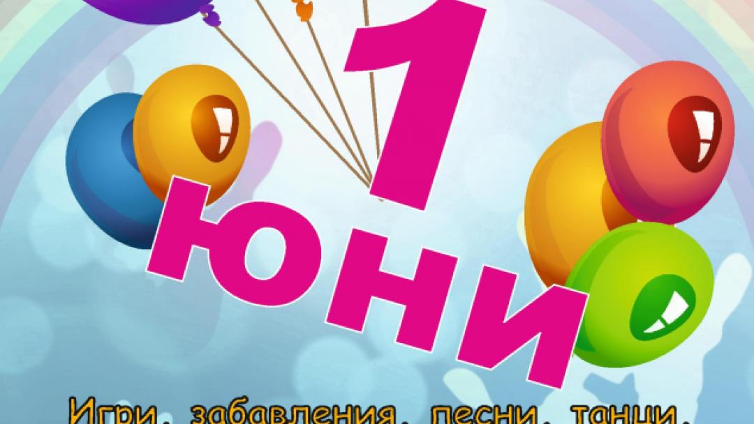 Отлага се празничната програма за 1 юни в Русе