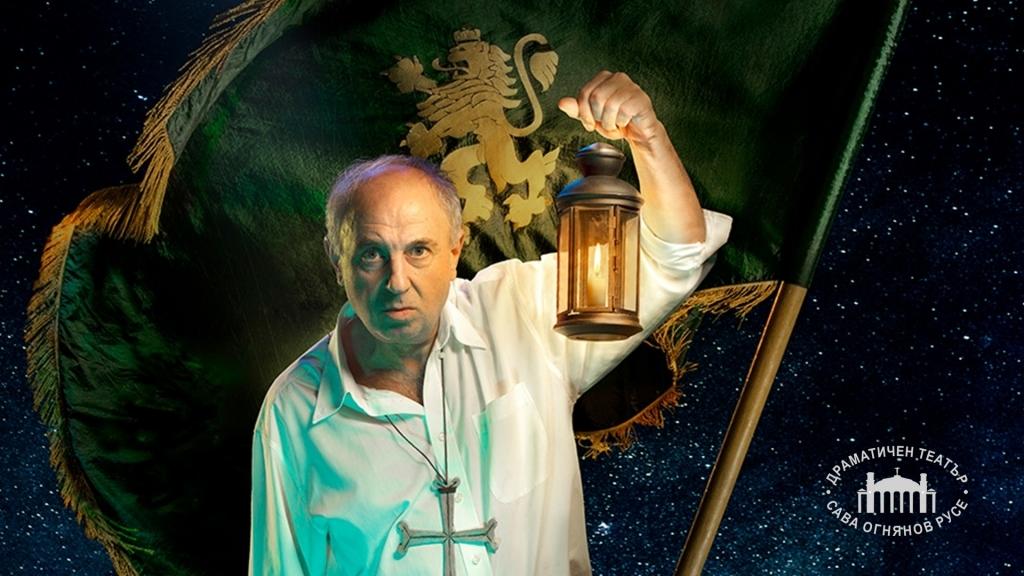 Николай Урумов с премиера на нова постановка на сцената на ДТ Сава Огнянов