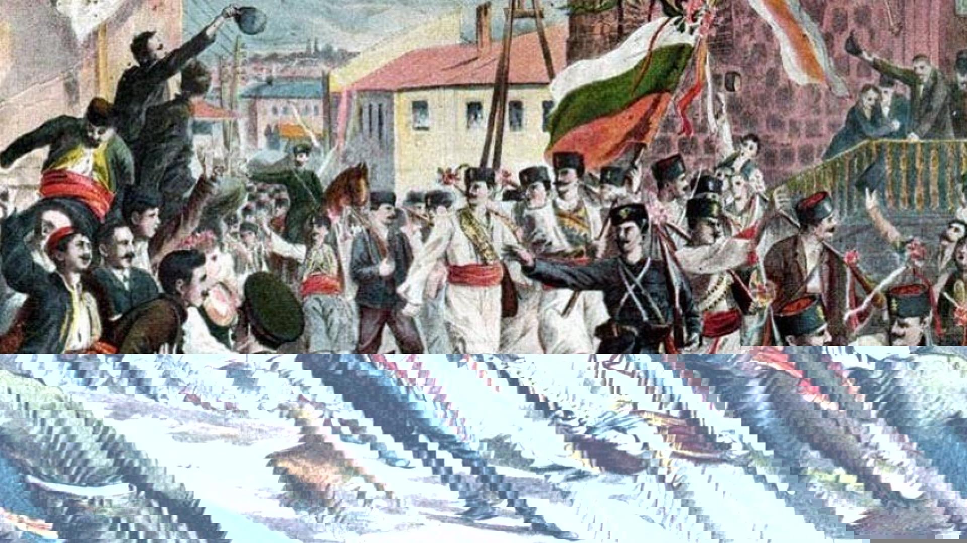 В неделя отбелязваме 135 години от Съединението на Княжество България и Източна Румелия