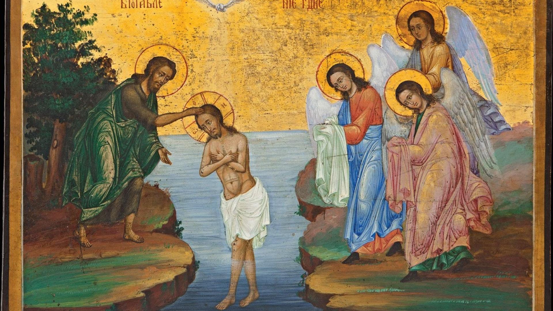 ДНЕС ПОЧИТАМЕ ТАЙНСТВОТО НА ХРИСТИЯНСКОТО ТРИЕДИНСТВО
