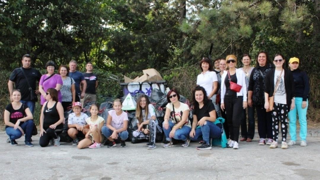 Да изчистим България заедно 2020