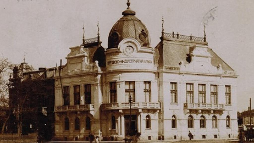 На 15 април 1890 г. в Русе е създадена първата Търговска камара в България