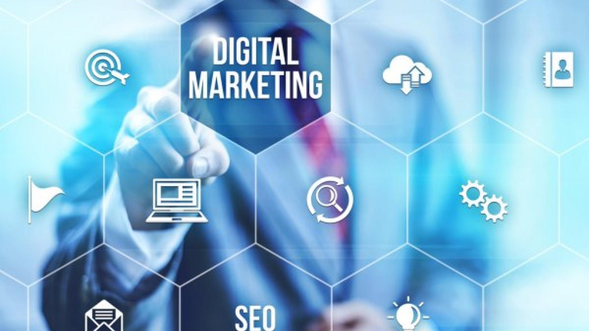 """Покана за практически онлайн обучения на тема """"Дигитален маркетинг"""""""