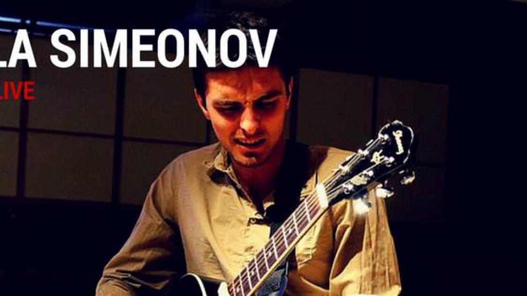 22 Януари 2016 - BH Friday Live with Nikola Simeonov