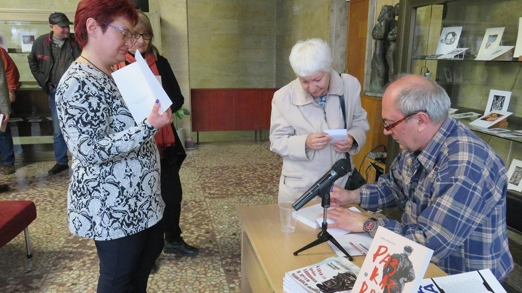 Представиха книгата на проф. Саша Василев в Русе