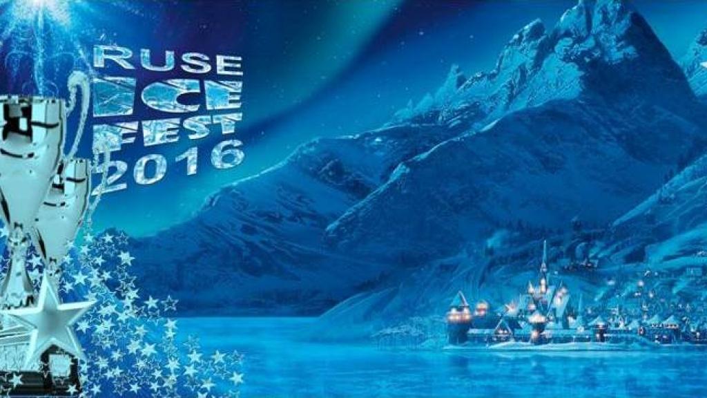 21 декември 2016 - Ruse Ice Fest