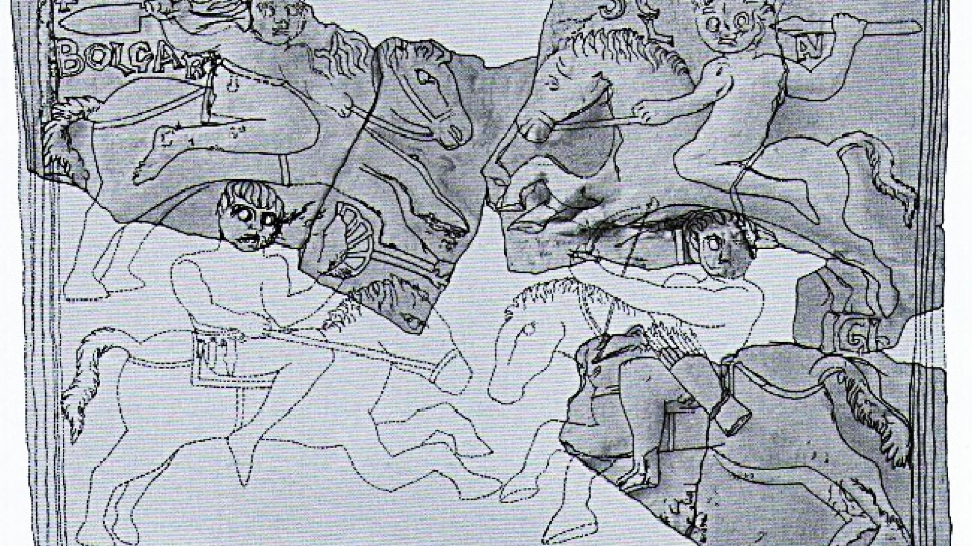 Как бяха измислени волжките българи и Волжка България
