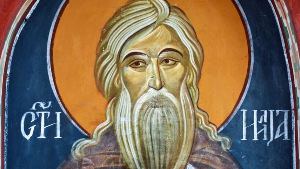 Днес Българската православна църква почита паметта на Свети Пророк Илия