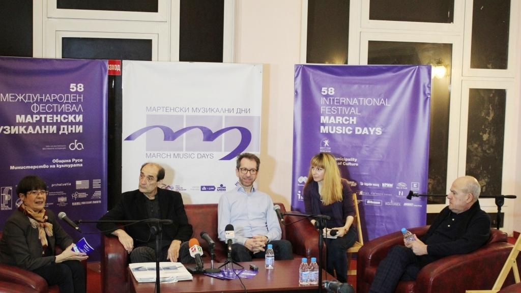 """Официално откриване на МФ""""Мартенски музикални дни"""""""