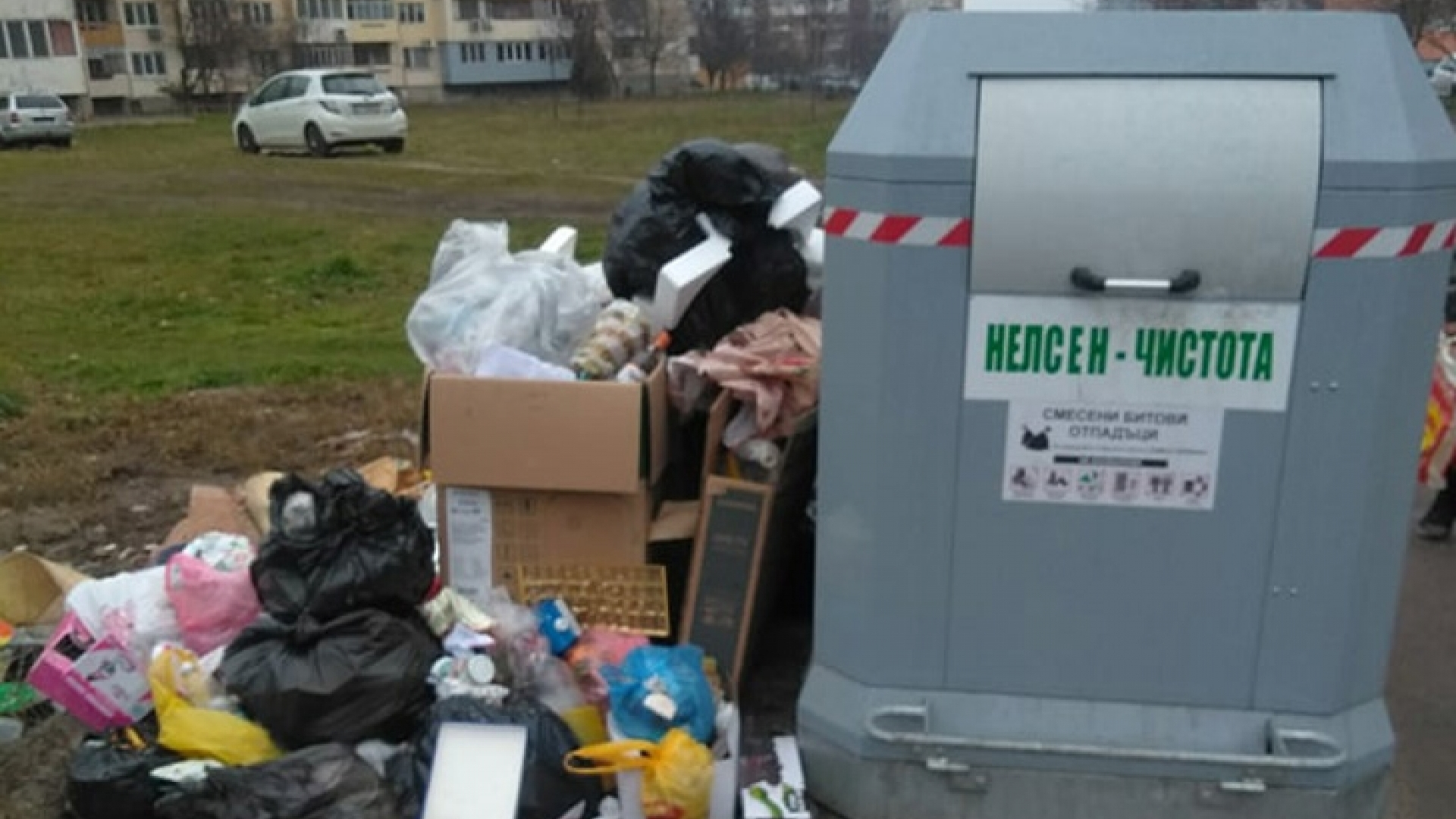 Глобиха сметоизвозващата фирма за натрупаните отпадъци през уикенда