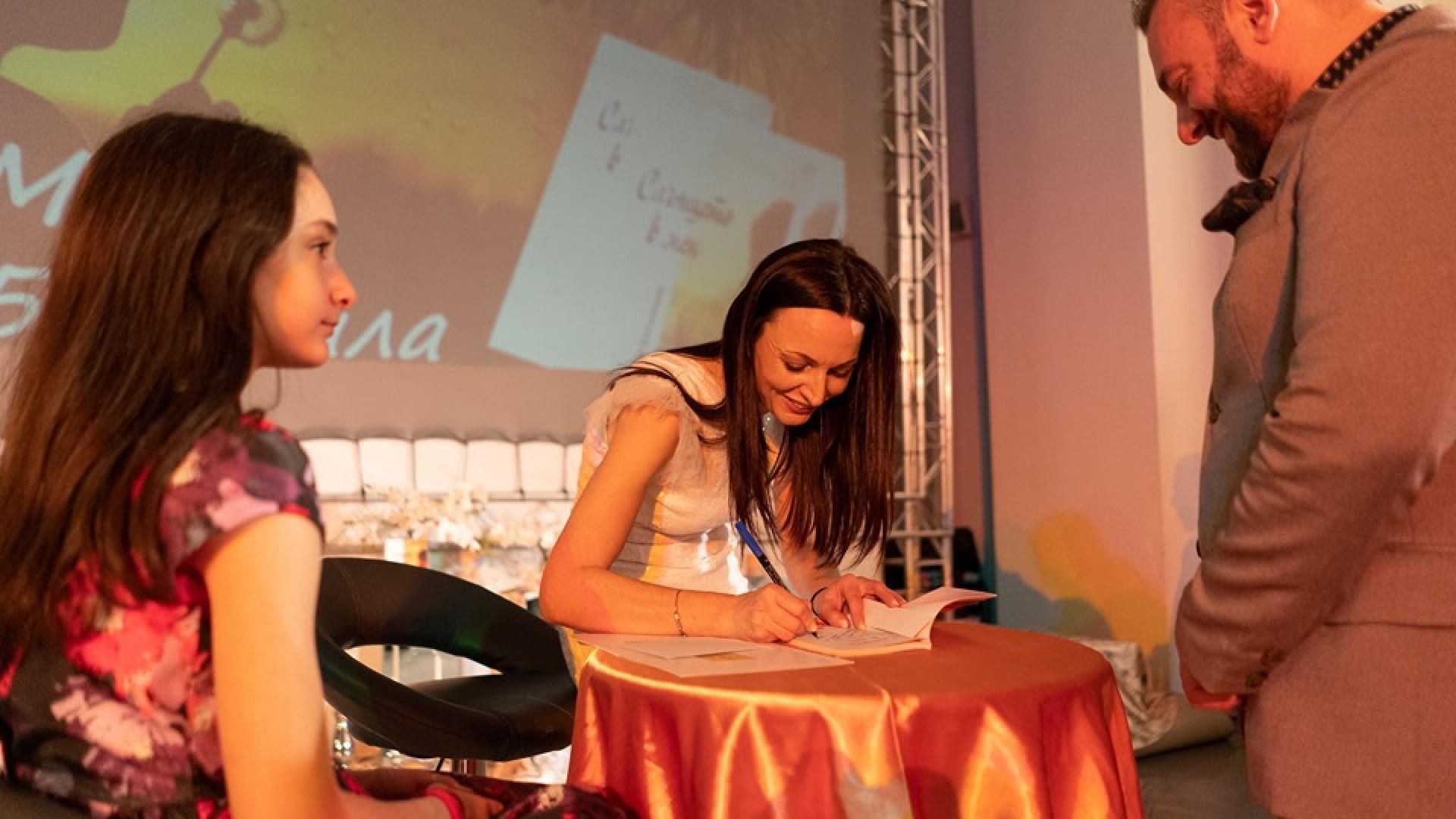 """Мария Богомила представи дебютната си стихосбирка """"Слънцето в мен"""""""