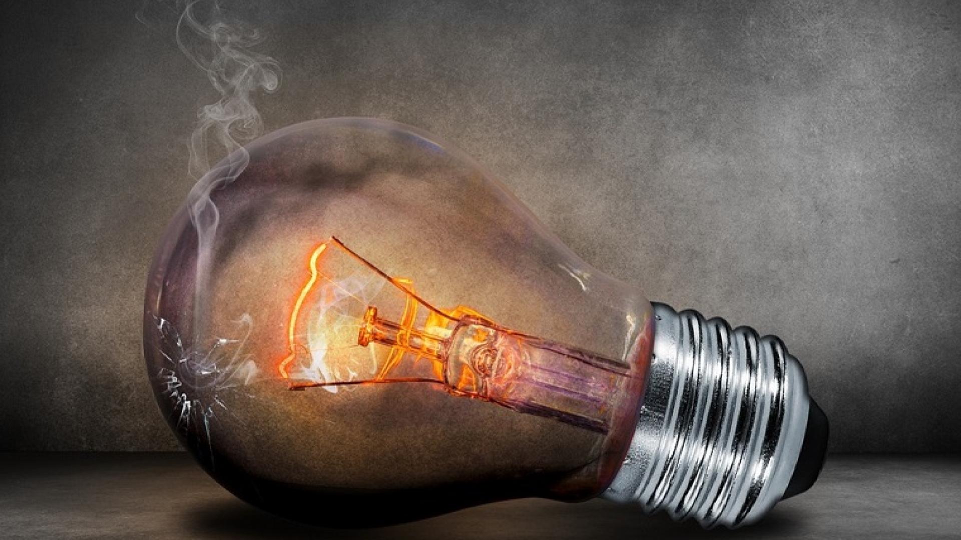По-високи цени на тока от този месец