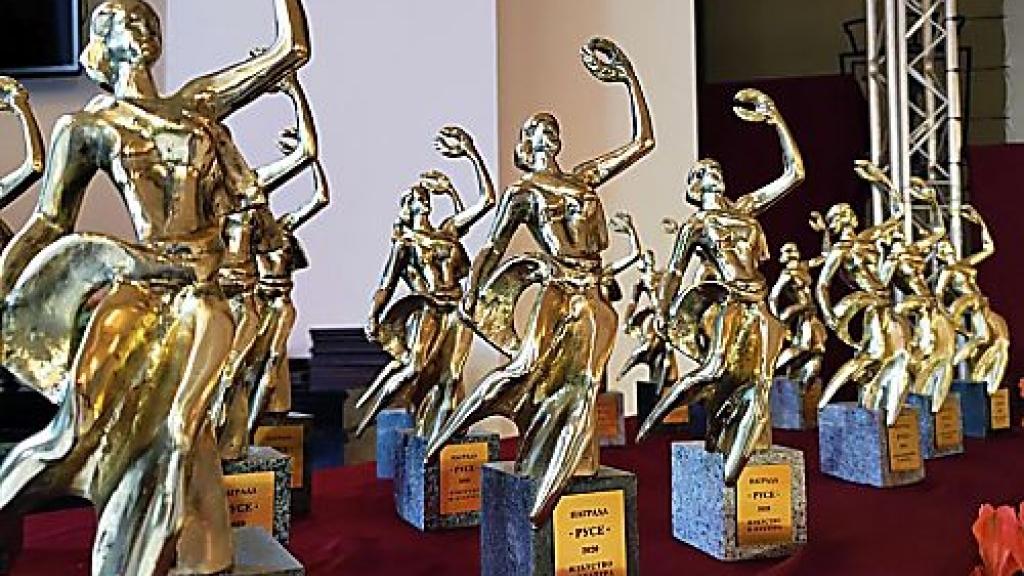 """До 10 май се приемат предложения за носители на  Награда """"Русе"""" и за """"Млад творец"""" 2021"""