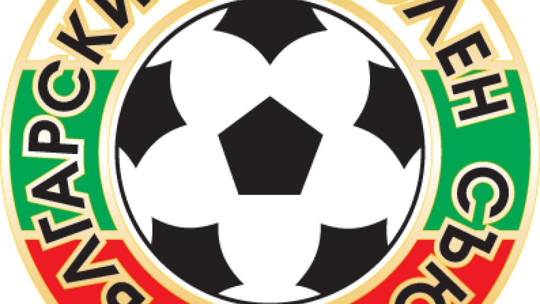 Възобновяват мачовете от футболното първенство на 5 юни