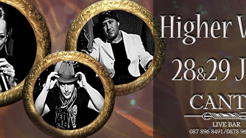 28 - 29 юли 2017 - Higher Vibes в Live Club Canto