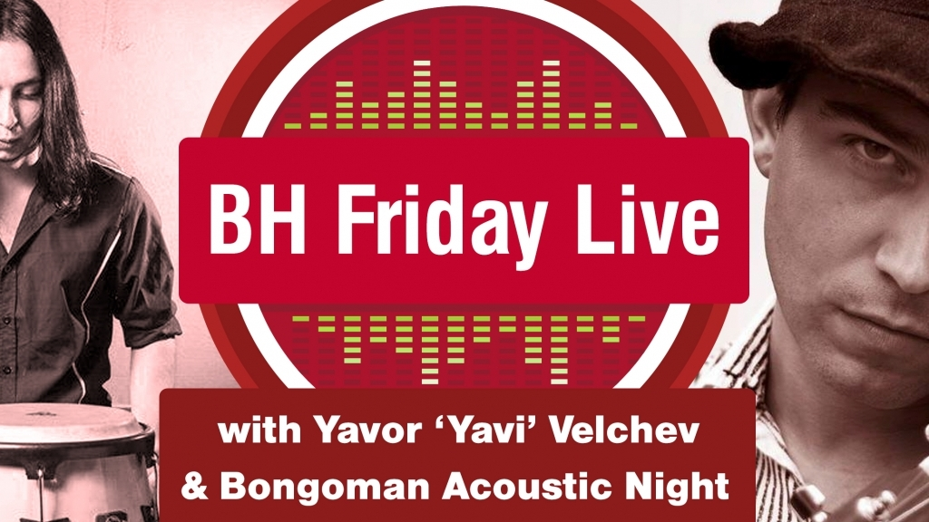 19 май 2017 - Явор Велчев и Божидар Bongoman Стоичков в културен център BH