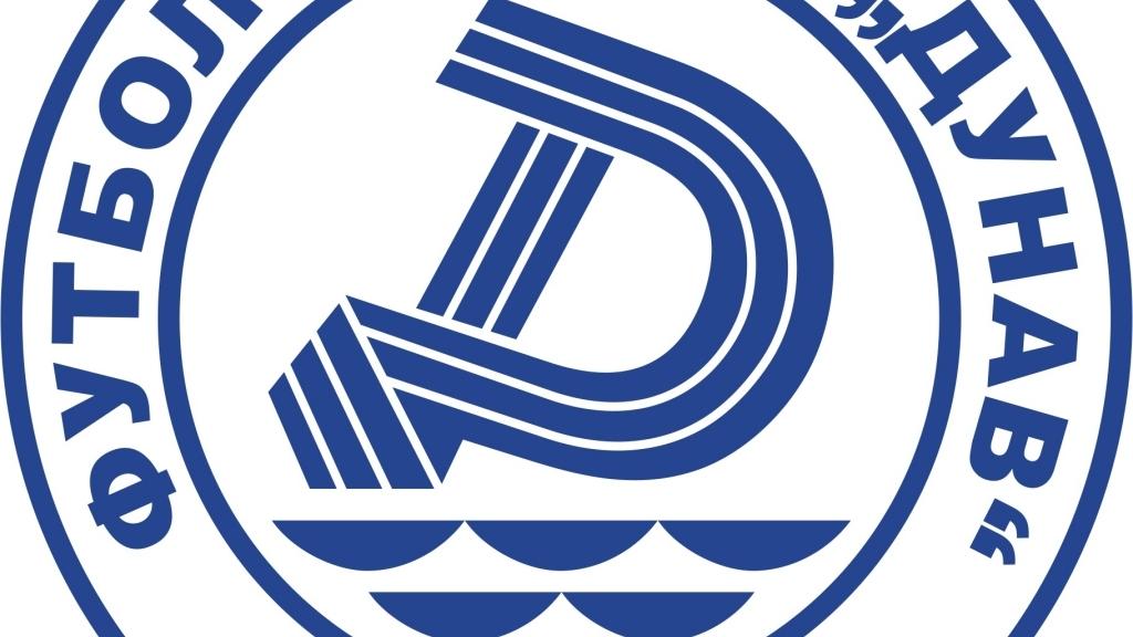 """Феновете на """"Дунав"""" молят Борисов да спаси отбора"""