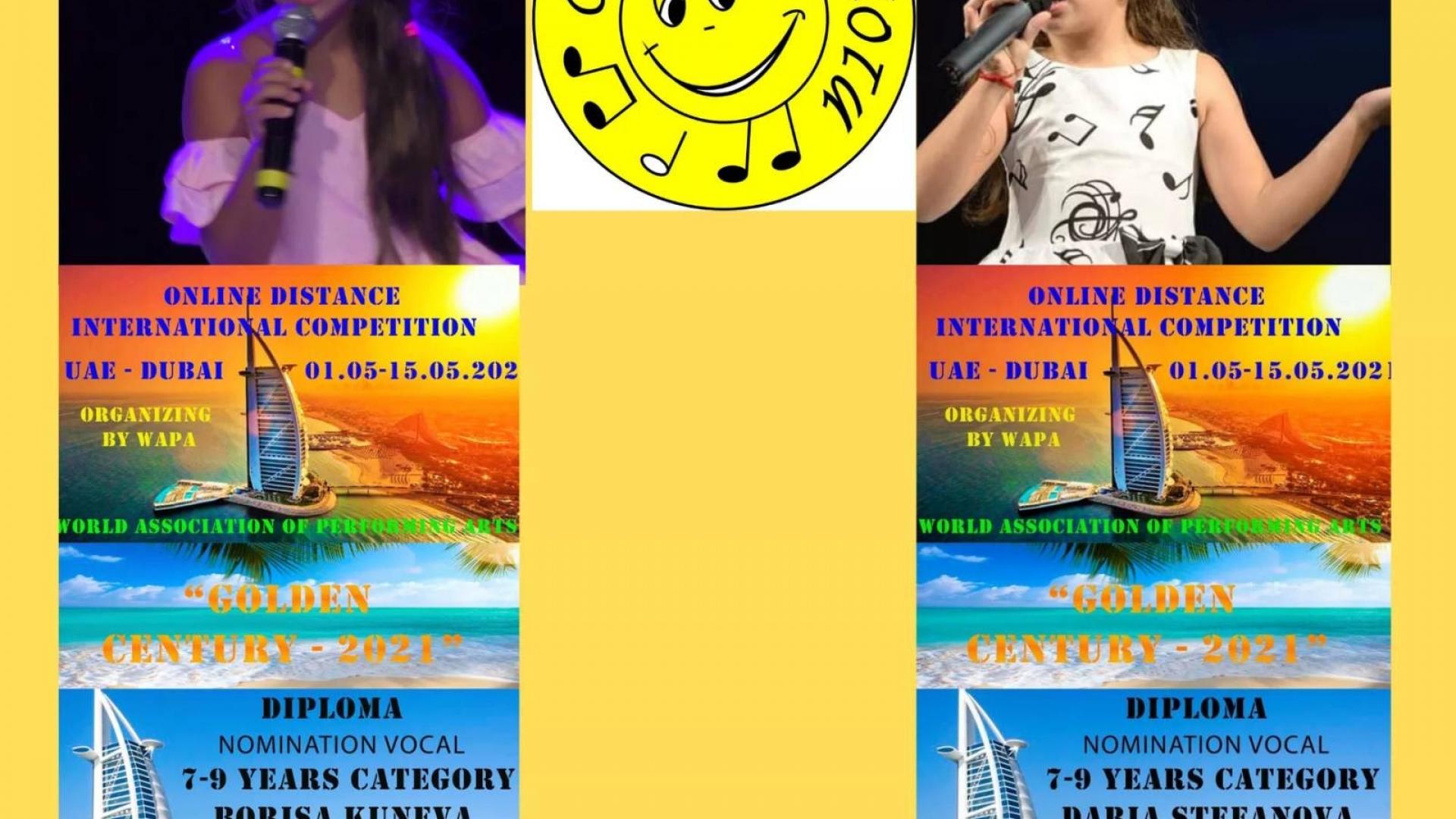 """Вокално студио """"Слънчеви ноти"""" с успех от музикален конкурс в Дубай"""