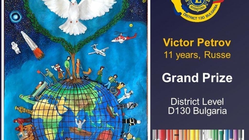"""Виктор Петров от Русе е победител в националния кръг на Lions конкурса """"Плакат на Мира"""" 2020-21"""