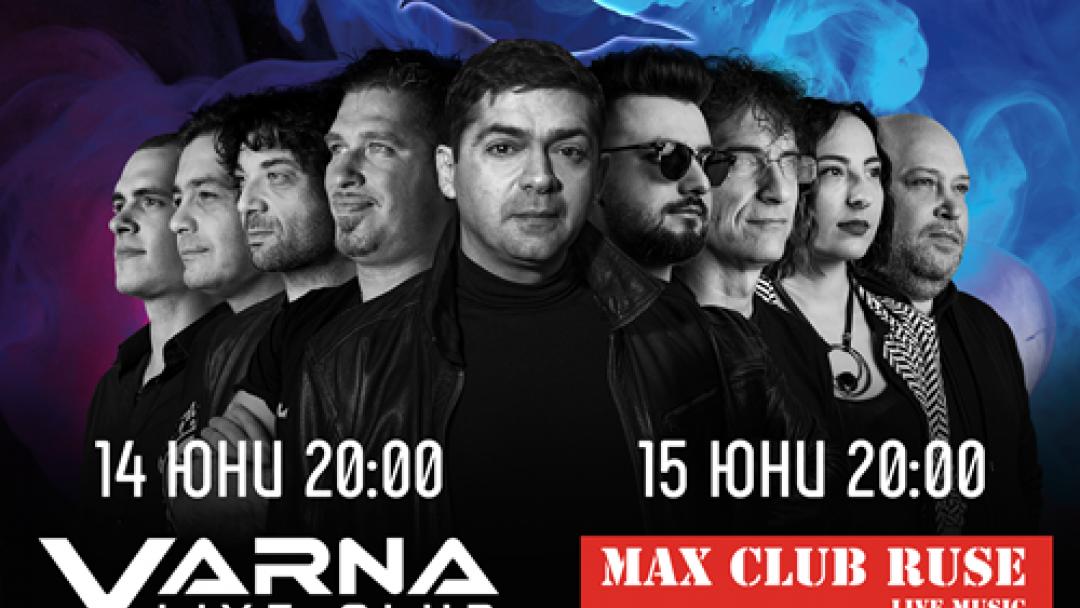 Нова българска рок музика в Max Club