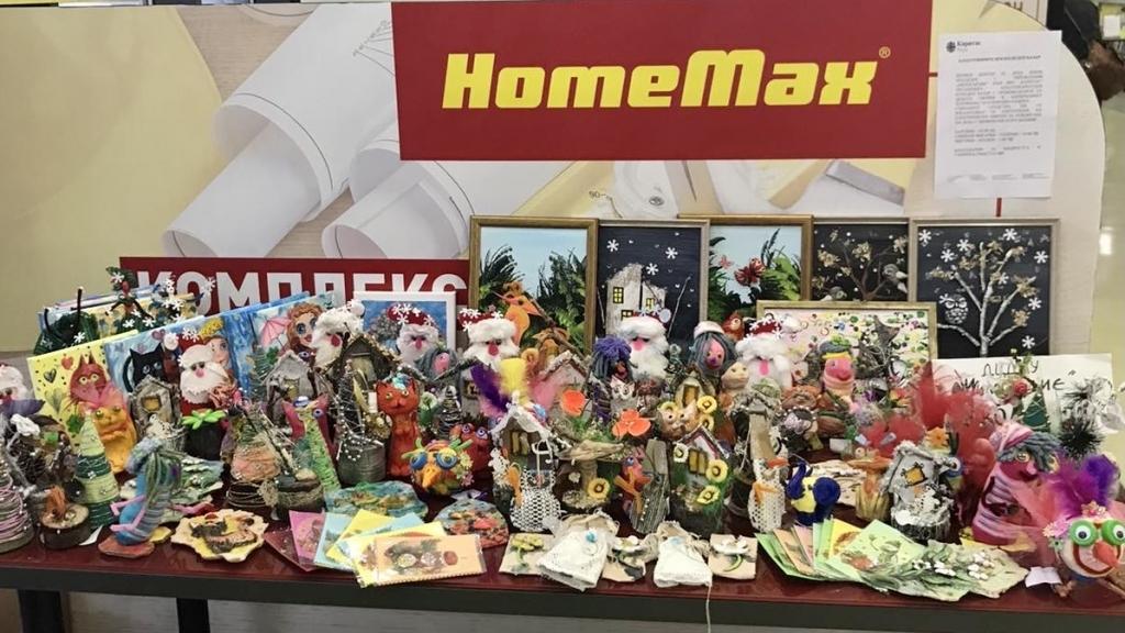 Започна традиционният благотворителен базар на Каритас Русе в ХоумМакс