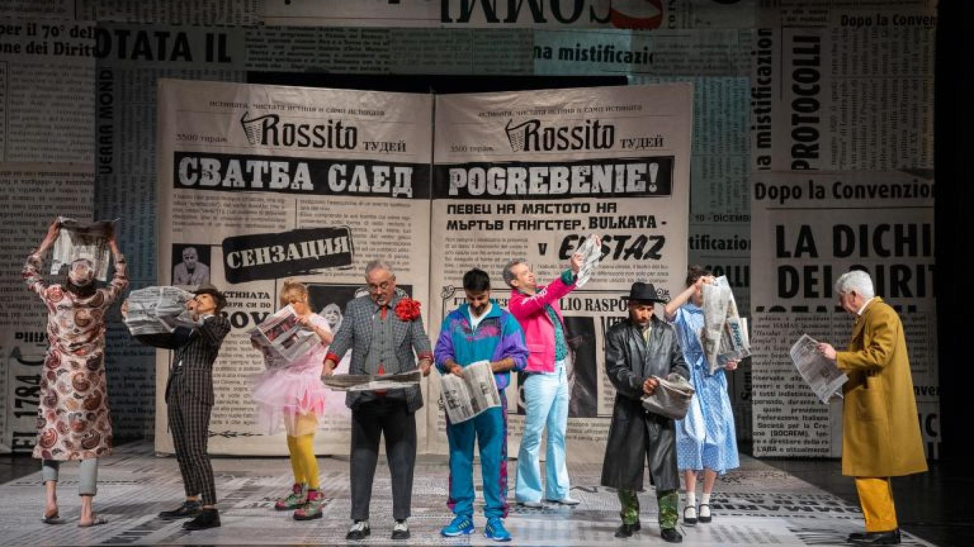 """Четири заглавия се борят за наградата """"Слави Шкаров"""""""
