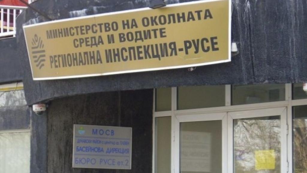 РИОСВ състави 8 акта за нарушения през декември