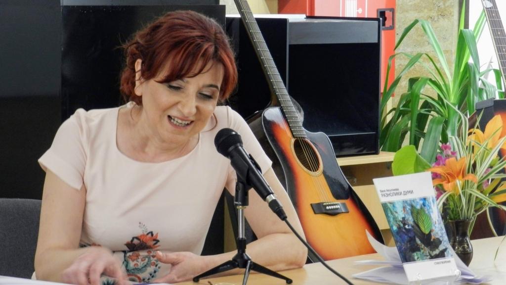 """Валя Акъллиева представи пред публика """"Разнолики думи"""""""