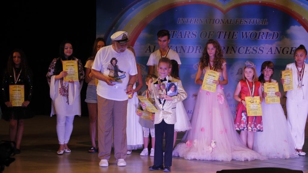Мартин Сиромахов с първо място от конкурс в Албена