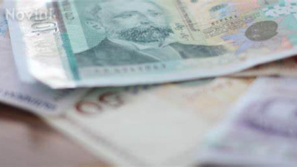 Изплащат пенсиите от 7 май