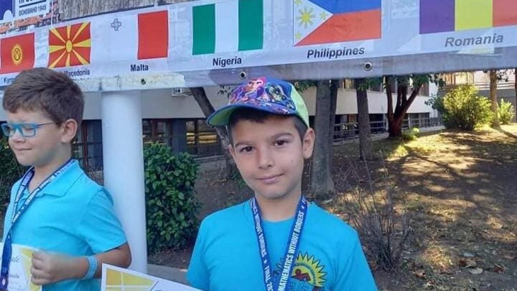 """Отлично представяне на младите математици от ОУ """"Отец паисий"""" на математически турнир """"Математика без граници"""""""