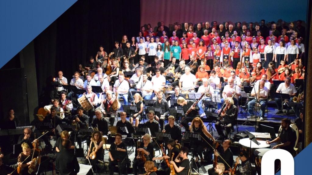 Пърформъс събира 200 музиканти в Деня на Европа
