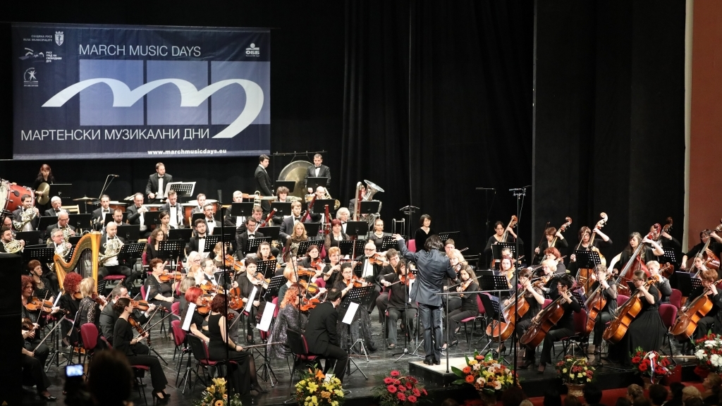 Пета симфония на Малер даде старт на ММД