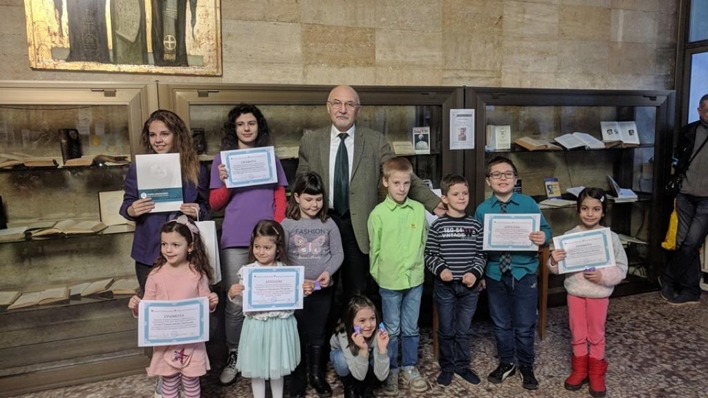 Наградиха детски рисунки посветени на българските традиции